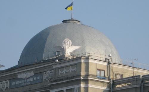 Кровельные Работы Харьков